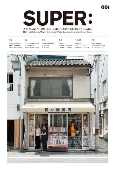 magazine design 08